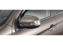 Citro?n C4 Aircross wind deflectors CIT1607767180