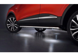 Renault Kadjar verlichte sidebars 8201583947