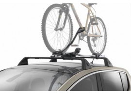 peugeot-bike-carrier-1607798880